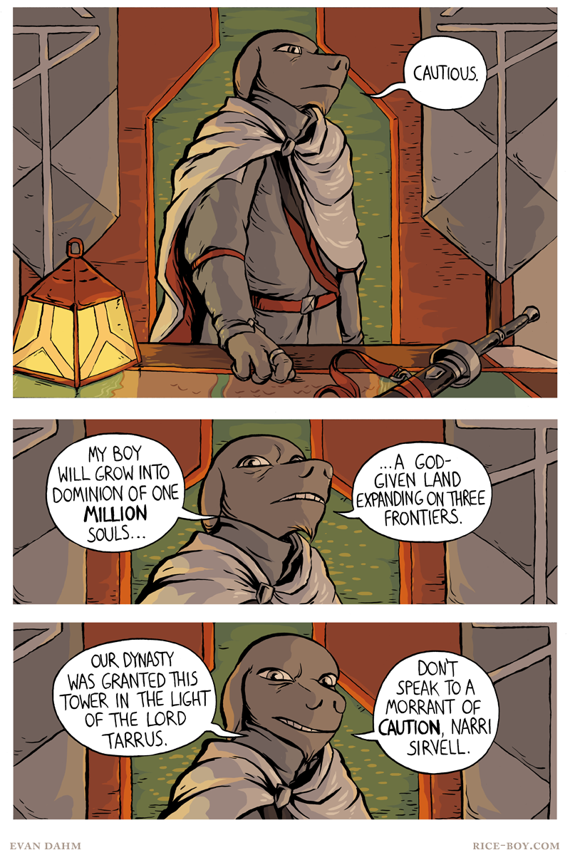 Page 584